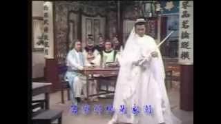 getlinkyoutube.com-鄭少秋 決戰前夕 電視劇陸小鳳之決戰前後插曲 1976