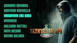 getlinkyoutube.com-Sathyadev IPS - Music Box  | Ajith, Trisha, Anushka | Harris Jayaraj