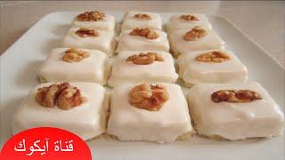 getlinkyoutube.com-حلوى جوز الهند |مخبز بجوز الهند سهل التحضير|حلويات العيد 2016