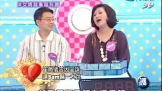 getlinkyoutube.com-愛的大作戰091022洋女婿越看越有趣-崔佩儀&Sam3/5