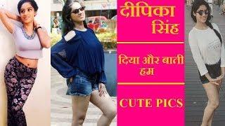Diya Aur Baati Hum Actor ★★ DEEPIKA SINGH CUTE PICS ★★ MUST WATCH ✔✔