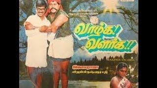 getlinkyoutube.com-Vaazhga Valarga Tamil Full Movie