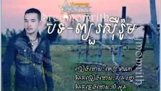 getlinkyoutube.com-Pich Thana