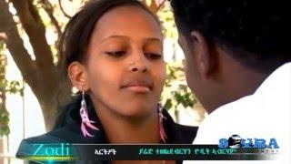 getlinkyoutube.com- Eritrean Music  Tesfay Mengesha -Tsbuq Alamidki - Official Music Video