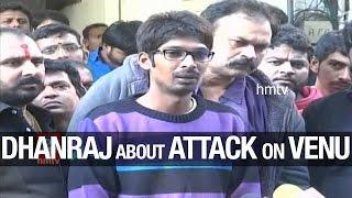getlinkyoutube.com-Jabardasth Dhana Dhan Dhanraj condemns Attack on comedian Venu by Gouds Union members