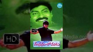 getlinkyoutube.com-Manasulo Maata Telugu Full Movie    Jagapathi Babu, Srikanth, Mahima Choudhary    SV Krishna Reddy,