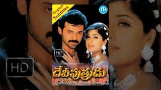 getlinkyoutube.com-Devi Putrudu (2001) - HD Full Length Telugu Film - Venkatesh - Anjala Zaveri - Soundarya