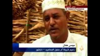 getlinkyoutube.com-فلم وثائقي عن موسى هلال ومتمردي الفور