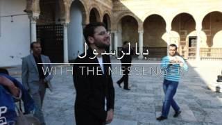 getlinkyoutube.com-Sami Yusuf - Khorasan (Arabic) - Lyrics