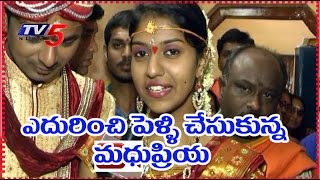 getlinkyoutube.com-Happy Ending For Madhu Priya Love | Parents Agreed For Her Marriage | TV5 News