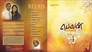 Belan 2 / Jeba Aavi (Official Audio) [Female]