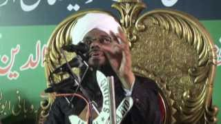 getlinkyoutube.com-Azmate Mustafa By Mufti Syed Ziauddin Naqshbandi {Part - I}