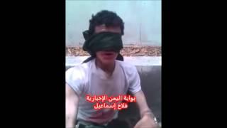 getlinkyoutube.com-طفل من ميليشيات المخلوع يقع تحت أسر المقاومة الشعبية في عدن