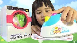 getlinkyoutube.com-ぽぽちゃん お洗濯 ごっこ ドラム式 洗濯機 音声 お道具 おもちゃ おままごと Baby Doll Popochan  Washing machine Toy