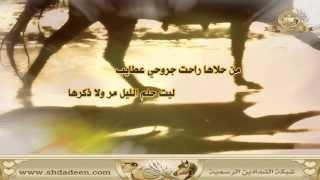 getlinkyoutube.com-ليلة الذكرى كلمات: عوض القوانه  أداء: ناصر السيحاني