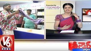 getlinkyoutube.com-Bithiri Sathi Visits Hyderabad Numaish Exhibition | Funny Conversation With Savitri | Teenmaar News