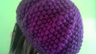 كروشيه طاقية نسائية بغرزة الباف - Crochet Puff Stitch Hat for woman