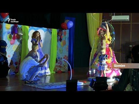 Київський театр юного глядача гастролює в Криму