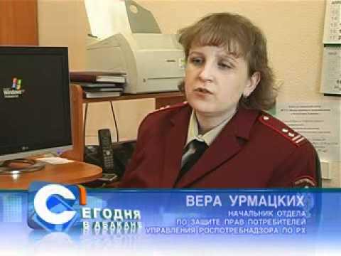 Сюжет 'Ремонт автомобиля