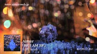 Aimer「RE:I AM」