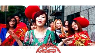 getlinkyoutube.com-《MY Astro 全民贺岁Ulala》-《全民过年ulala》MV 完整版