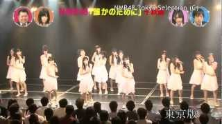 getlinkyoutube.com-【HD】スター姫さがし太郎 #37 NMB48チームN新公演『青春ガールズ』への道