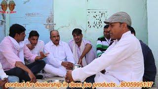 condolence meet murarilal काका कुमाणसी मौखाण में भाग -4 ,राजस्थानी हरयाणवी कॉमेडी