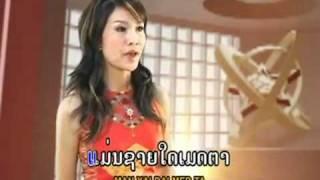getlinkyoutube.com-Lao song-cp ໃຜມີໃຈຮັກແທ້ -  ສະໄມພອນ
