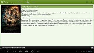 getlinkyoutube.com-Обзор LazyMedia клиент EX.UA для Android