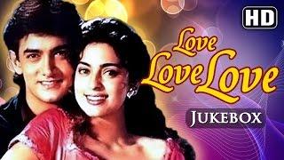 All Songs Of Love Love Love {HD} - Amir Khan - Juhi Chawla - Best Hindi Songs width=