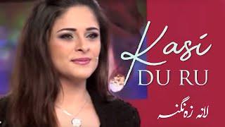 getlinkyoutube.com-Kurdish singer - Lana Zangana - Evin Aso - Jinu Jiyan - Kasi du ru - 2013 - HD