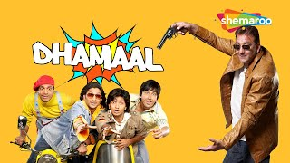 Dhamaal (2007) (HD) Hindi Full Movie - Ritesh Deshmukh - Arshad Warsi - Javed Jaffrey - Sanjay Dutt