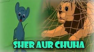 Panchatantra Ki Kahaniyan   Sher aur Chuha   Popular Cartoon For Kids In Hindi