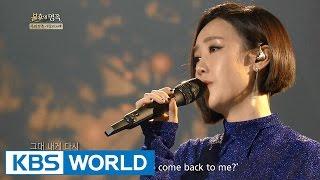 getlinkyoutube.com-Byul - Come Back To Me Again | 별 - 그대 내게 다시 [Immortal Songs 2]