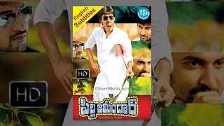 getlinkyoutube.com-Pilla Zamindar Telugu Full Movie || Nani, Hari priya, Bindu Madhavi || Ashok G || Selva Ganesh