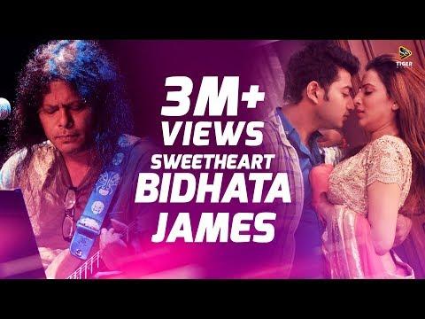 Bidhata - James | Sweetheart (2016) | Full Video Song | Bengali Movie | Bidya Sinha Mim | Bappy