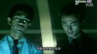 getlinkyoutube.com-《生化特警之喪屍任務》馮德倫&李燦森