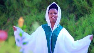 Nasra Yusuf * Wallaale Mala Koo * Oromo Music Jimma