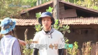 "getlinkyoutube.com-[HIT] 용감한 가족 - 설현, 강민혁 짜증에 결국 눈물 ""왜 울어, 또?"". 20150327"