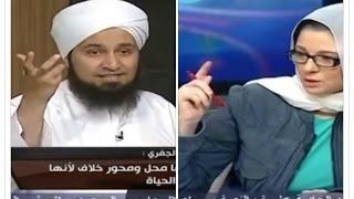getlinkyoutube.com-صحفية للجفري: انا لست محجبة ولن اتحجب وانتوا اجبرتوني ألبسه لأظهر معكم!! شاهد رده