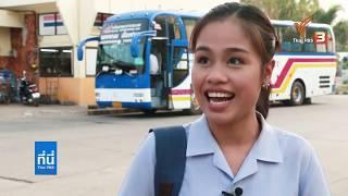 ที่นี่ Thai PBS - ม.นครพนม เดินรณรงค์ให้ความรู้ประชาชนเกี่ยวกับการป้องกัน COVID-19