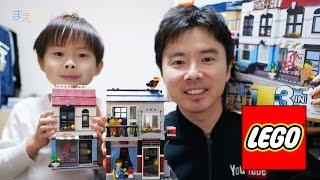 getlinkyoutube.com-街を作りたい! レゴ クリエイター バイクショップとカフェ LEGO CREATOR 31026