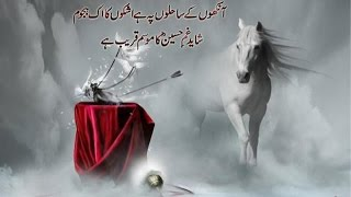 getlinkyoutube.com-Hussain Ki Shahadat (Karbala) Very Emotional Bayan By Maulana Tariq Jameel