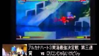 Game SKY AH3 - Mei-Fang, Heart vs Konoha, Eko - grand finals view on youtube.com tube online.