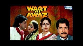 Waqt Ki Awaz (1988)   Hindi Full Movie   Mithun Chakraborty | Sridevi | Kader Khan   80's Hit Movie