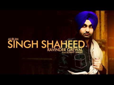 Ravinder Grewal | Bhagat Singh | HD AUDIO | Brand New Punjabi Song 2014