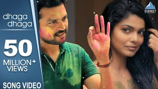 getlinkyoutube.com-Dhaga Dhaga Song Video - Dagdi Chawl | Ankush Chaudhari, Pooja Sawant | Latest Marathi Songs 2015