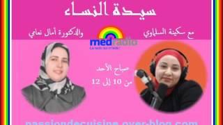 getlinkyoutube.com-الصفات المثالية في النصف الآخر مع الدكتورة أمال نعامي على سيدة النساء 27/04/2014