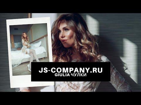 Белые чулки GIULIA для невесты в нашем интернет-магазине JS-COMPANY.RU