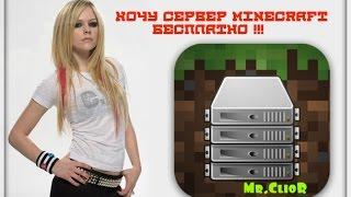 getlinkyoutube.com-Бесплатный Хостинг minecraft 50 слотов на год !!!